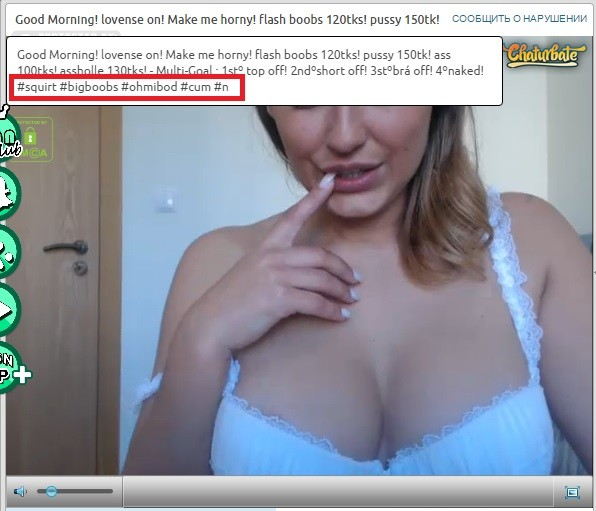 How to use chaturbate